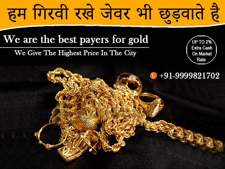 Gold Ornaments Selling Price