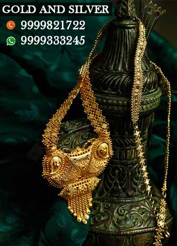 Sell Jewellery For Cash