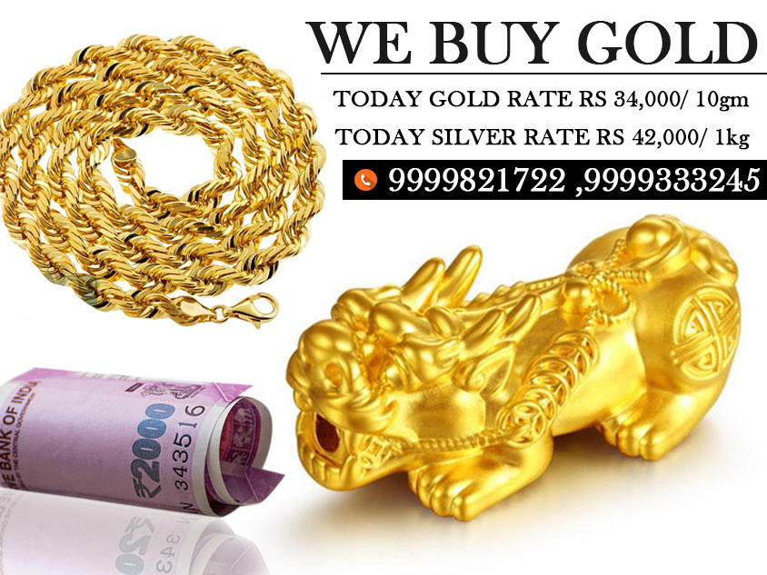 Sell Gold Chain Price