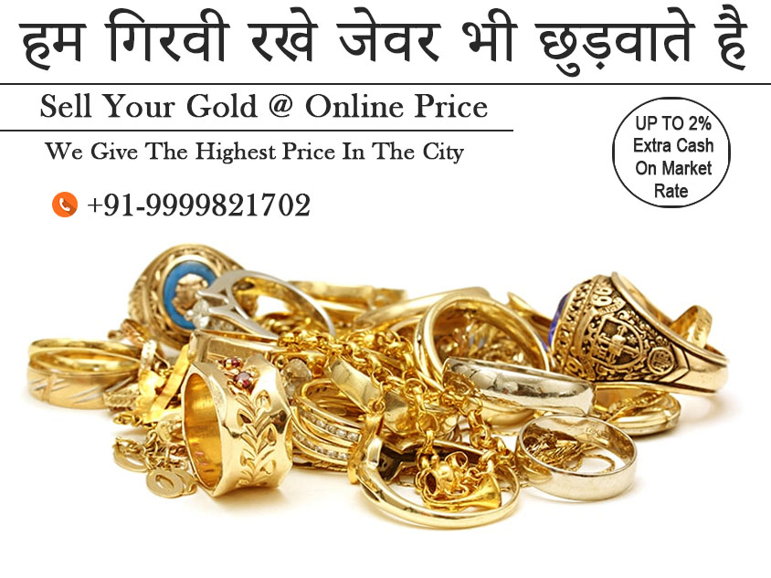 Best Price For Scrap Gold Near Me