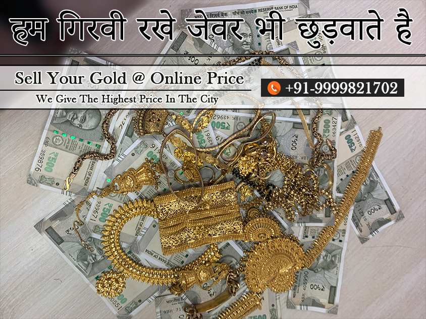 i want to sell my gold jewelry for cash