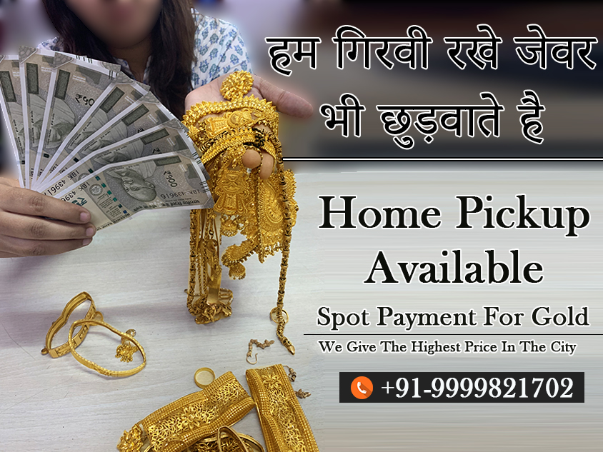 Selling old gold jewelry In Dwarka
