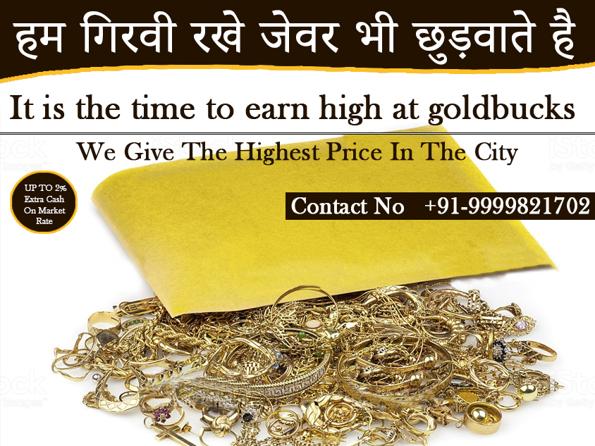 How Much Is Gold Jewelry Selling For