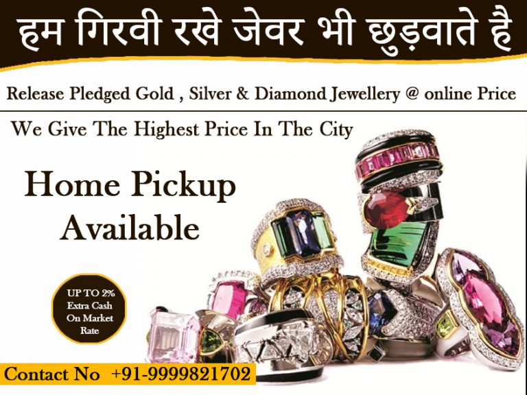 Second Hand Jewellery Buyers Near Me