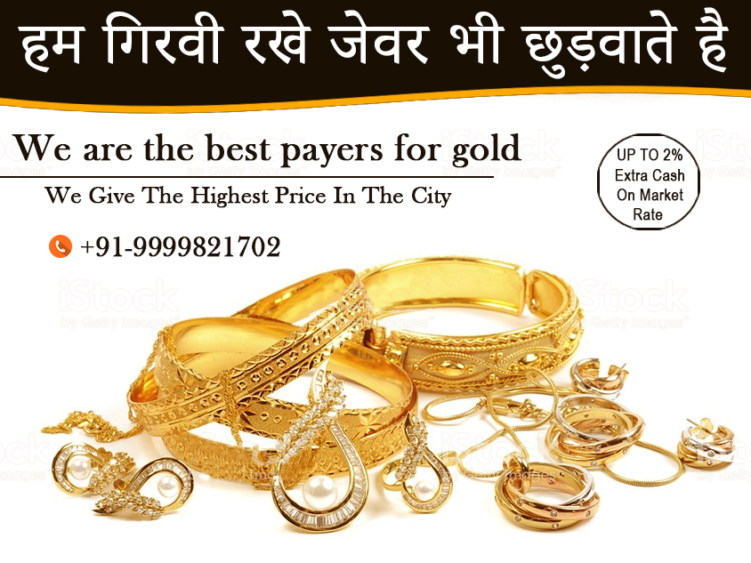 Where Can You Sell Your Gold Jewelry