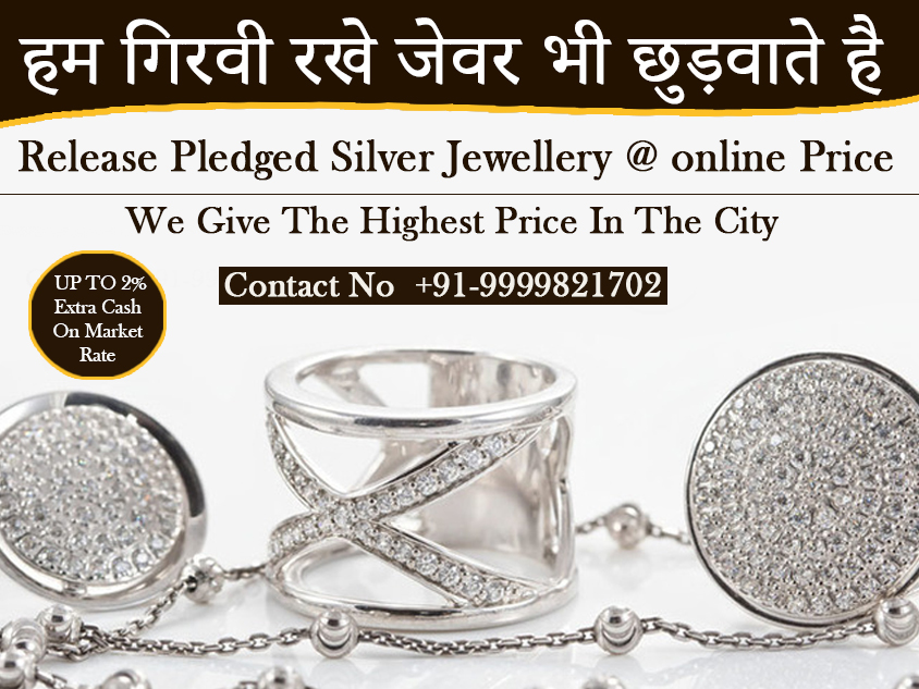 Best Place  to sell old Silver Jewellery
